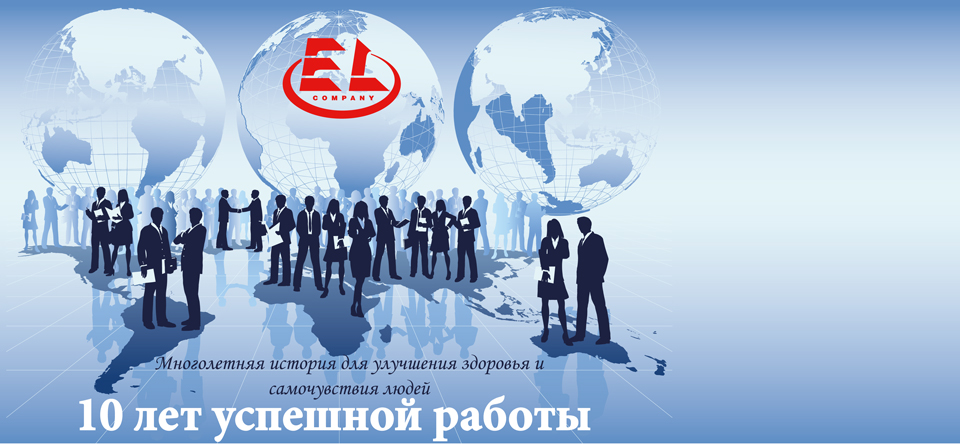 EL Company Ukraine