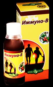 immuno_B_400